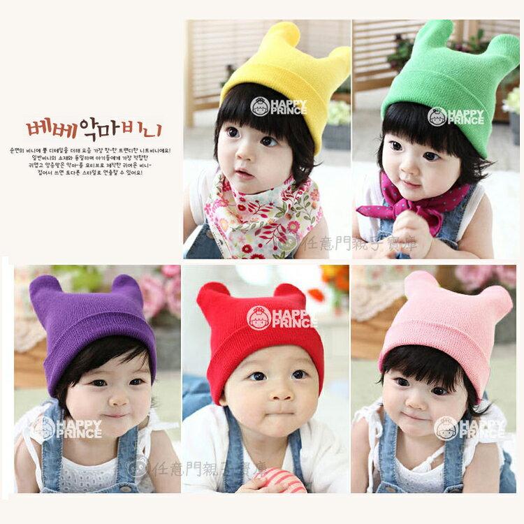 《任意門》針織毛線雙牛角寶寶帽/護耳帽/套頭帽/嬰兒帽【CA001】