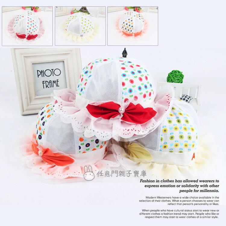 《任意門親子寶庫》可愛女寶寶彩色波點小花蕾絲透氣遮陽帽【CA008】