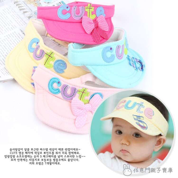 ~任意門親子寶庫~嬰幼兒童cute帽子寶寶空頂帽棒球帽陽帽平沿鴨舌帽~CA015~