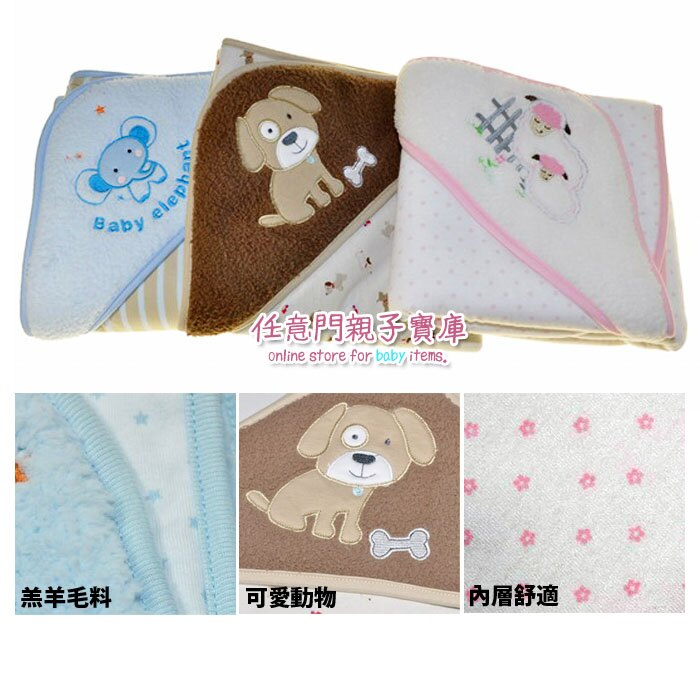 《任意門親子寶庫》【BGS017】羔羊絨加厚雙層保暖抱毯