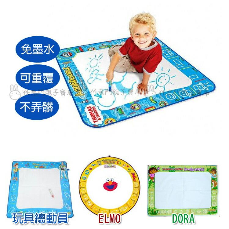 《任意門親子寶庫》美國Aquadoodle【TY080】神奇畫布/畫布塗鴉毯/遊戲畫布/畫墊