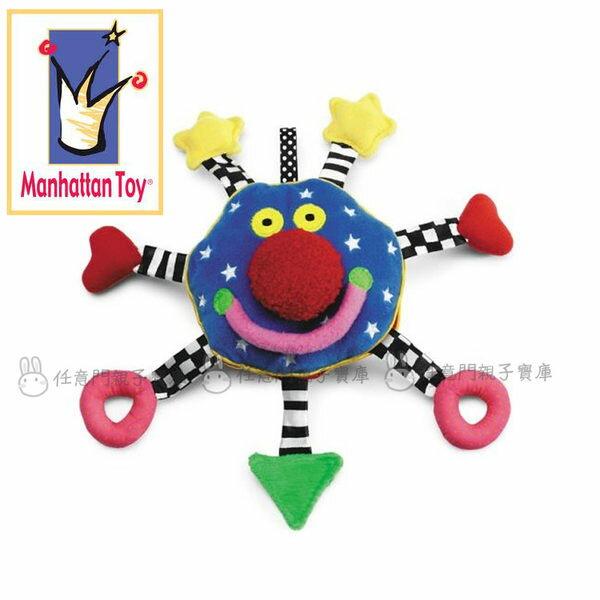 《任意門親子寶庫》Manhattan TOY小丑多功能車床掛 安全鏡 搖鈴【TY262】