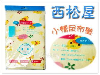 《任意門親子寶庫》日單黃產墊/生理墊 防水清洗簡易 60*70CM【BG021】 黃色小鴨尿布墊