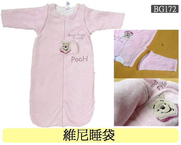 《任意門親子寶庫》寶貝嬰兒睡袋 人氣小熊維尼可愛睡袋【BG172】維尼睡袋