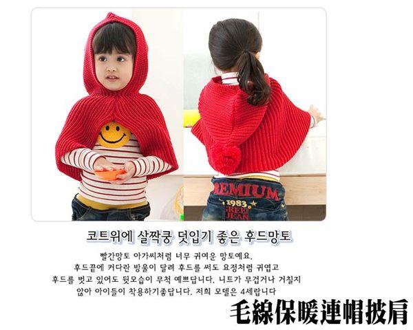 《任意門親子寶庫》秋冬必備 保暖禦寒 【BS064】毛線保暖連帽披肩 紅色