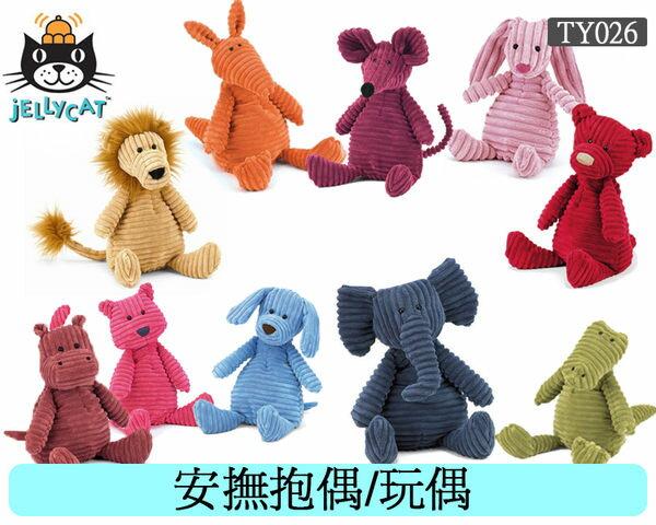 《任意門》【TY026】英國  粗條絨安撫抱偶 大象/小狗/小貓/小熊/穿山甲/老鼠 加大款