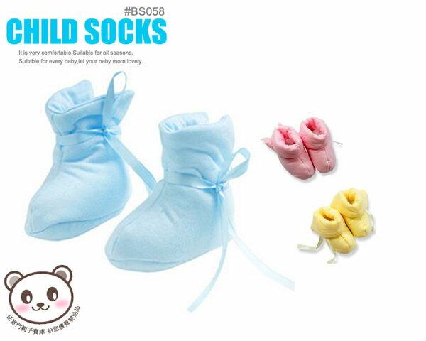 《任意門親子寶庫》寒冬必備【BS058】超粉嫩寶寶保暖棉靴/學步鞋