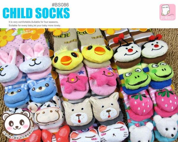 《任意門親子寶庫》多款寶寶卡通響鈴襪/ 加厚造型立體襪【BS086】立體動物搖鈴嬰兒襪
