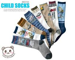《任意門親子寶庫》男女童襪 襪子 直板襪 短襪 中筒襪【BS100】男孩帥氣汽車長襪