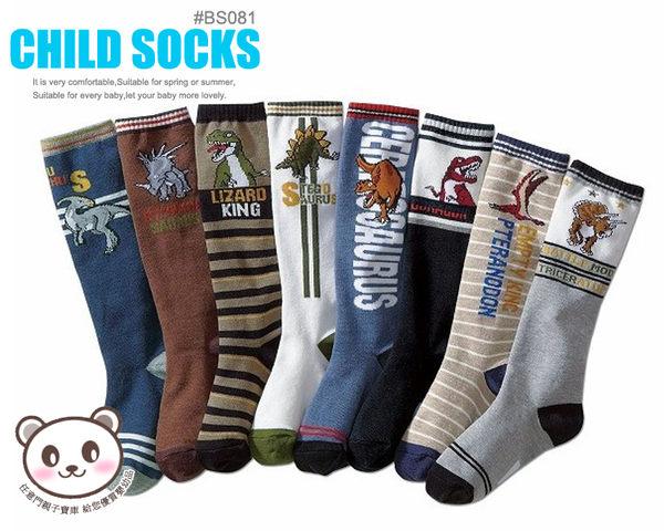 《任意門親子寶庫》NISSEN 男女童襪 襪子 直板襪 短襪 中筒襪【BS081】恐龍中長筒襪