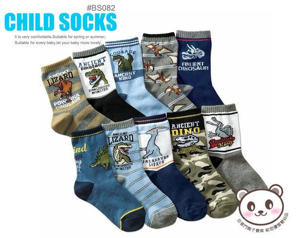 《任意門親子寶庫》NISSEN 男女童襪 襪子 直板襪 短襪 中筒襪【BS082】恐龍中筒襪