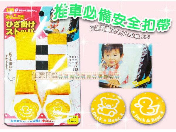 《任意門親子寶庫》推車必備【S1030】可愛花邊造型安全扣帶/萬用夾/棉被夾