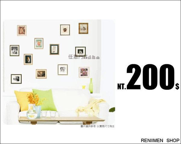 《任意門親子寶庫》 可愛嬰兒壁貼/復古相框壁貼 兒童房組合貼 DIY有趣又漂亮喔!【SS219】