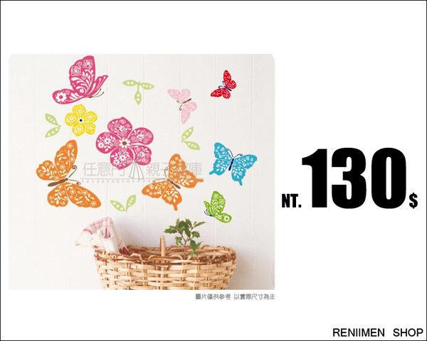 《任意門親子寶庫》花少少錢輕鬆美化房間/客廳 【SS089】粉彩蝴蝶小草花?壁貼-綜合款