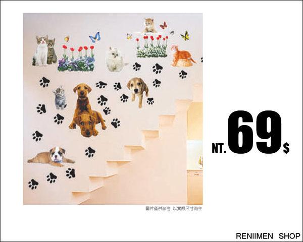 《任意門親子寶庫》 可愛壁貼 兒童房組合貼 DIY有趣又漂亮喔!【SS108 】狗狗/貓咪綜合版