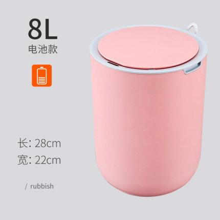 電動垃圾桶 JAH感應垃圾桶智能家用全自動客廳臥室廚房衛生間有蓋電動垃圾筒『MY4880』