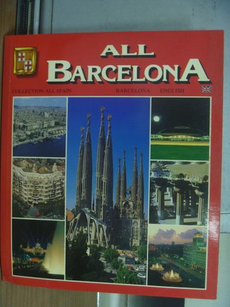 【書寶二手書T9/旅遊_PAP】All barcelona