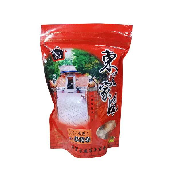【東里家風】客家傳統麻花捲鹹味