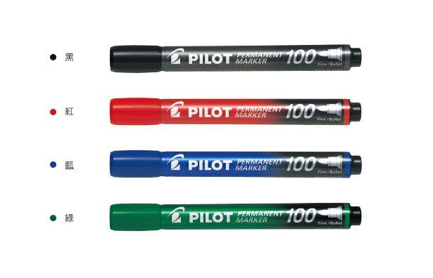 【文具通】PILOT 百樂 SCA-100 100型麥克筆 圓頭 1.00mm 酒精性 A1050526