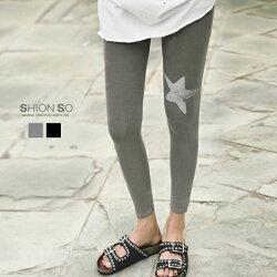 享瘦衣舍中大尺碼【B2011】洗舊感星星內搭褲