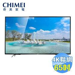奇美 CHIMEI 65吋4K低藍光聯網LED液晶電視 TL-65M100 【送標準安裝】
