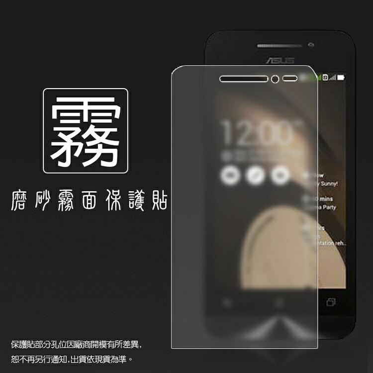 霧面螢幕保護貼 ASUS ZenFone 4 A450CG 4.5 吋 保護貼 軟性 霧貼 霧面貼 磨砂 防指紋 保護膜