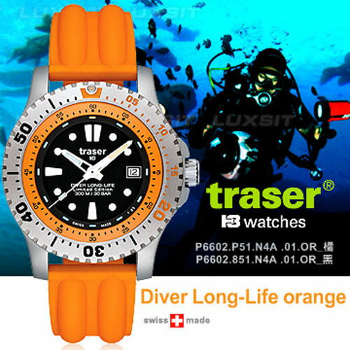 Traser Diver Long-Life Blue潛水錶-矽錶帶#102371#102369【AH03132】i-Style居家生活