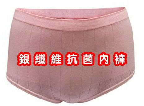 【康健天地】康健世代。銀纖維抗菌女性內褲