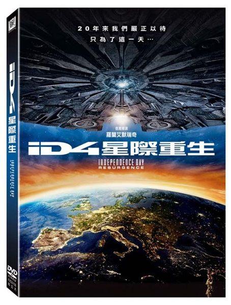 【停看聽音響唱片】【DVD】ID4星際重生