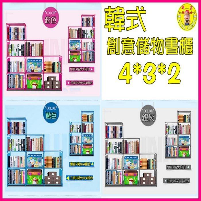 ☆︵興雲網購︵☆【16000】韓式塑料書架置物架創意儲物書櫃簡易書架簡易桌上收納櫃 書架 書櫃 收納櫃 收納組合