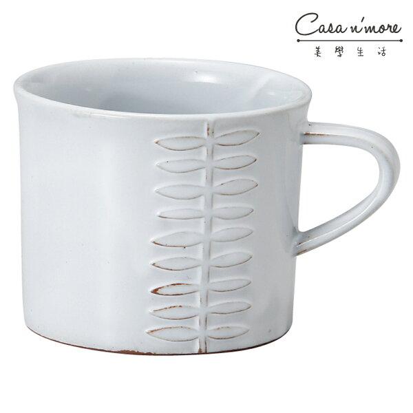 MeisterHandFLOR葉印馬克杯咖啡杯水杯280ml白色