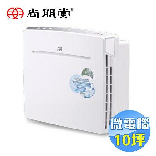 <br/><br/>  尚朋堂 負離子空氣清淨機 SA-2203CH2<br/><br/>
