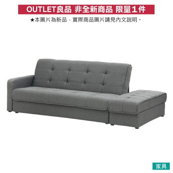 ◎(OUTLET)布質多機能沙發床 BOXY DGY 福利品 NITORI宜得利家居 0