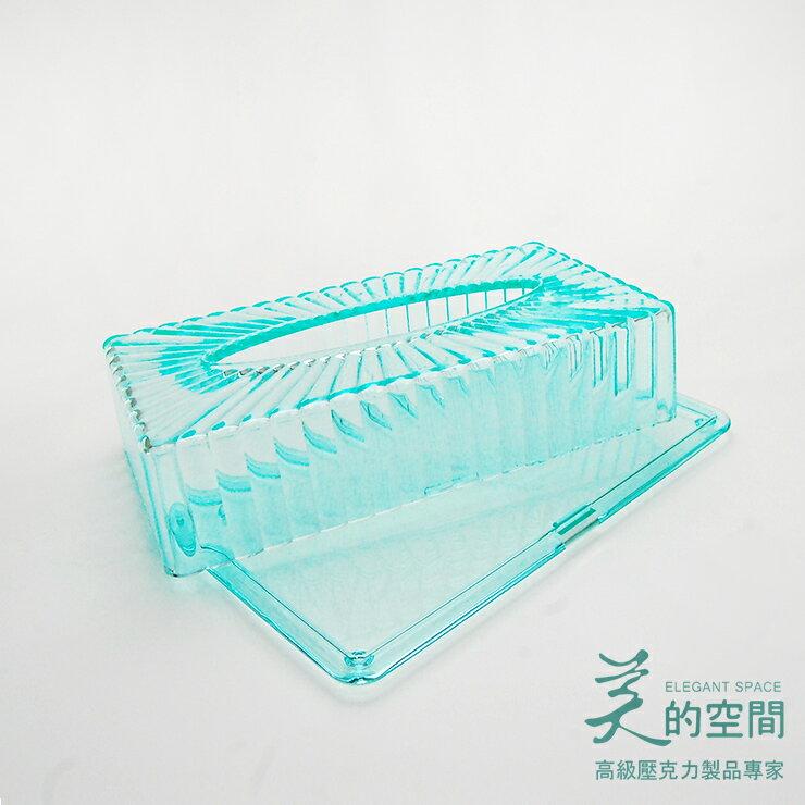 【美的空間】翠綠壓克力抽取式面紙盒 餐巾紙盒 衛生紙盒 台灣製#5960G