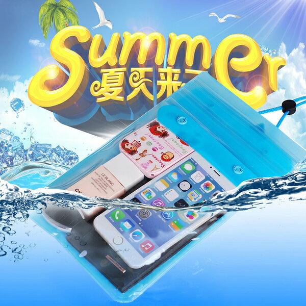 【大容量】三星 Apple HTC ASUS LG SONY OPPO IP8 平板防水袋 相機/萬用防水包/多功能收納袋/潛水袋/保護套/玩水必備-ZX