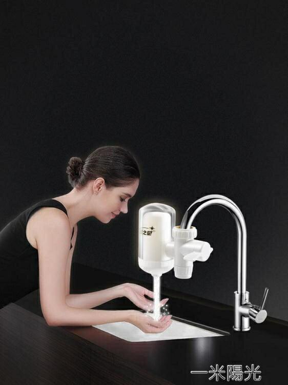淨水器 安之星凈水器水龍頭濾水器家用水龍頭過濾器自來水過濾器廚房凈化【優品生活館】