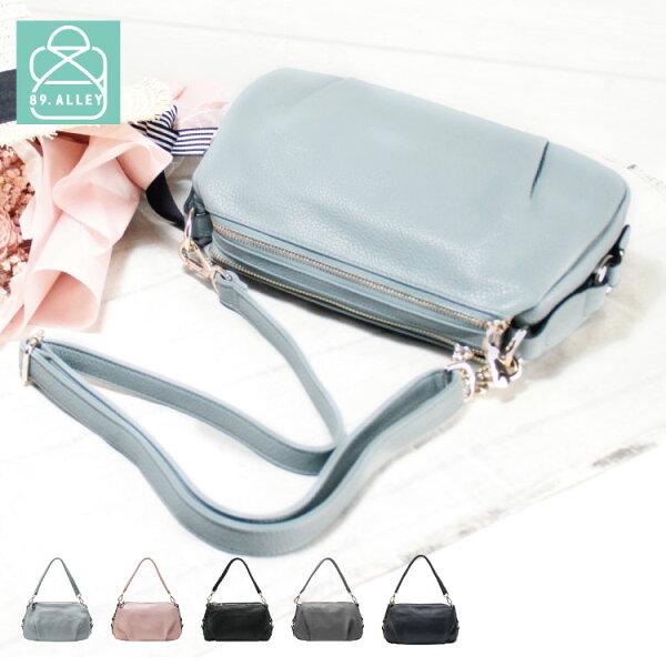 側背包手感軟皮革雙層款兩用斜背包女包89.Alley-HB89272