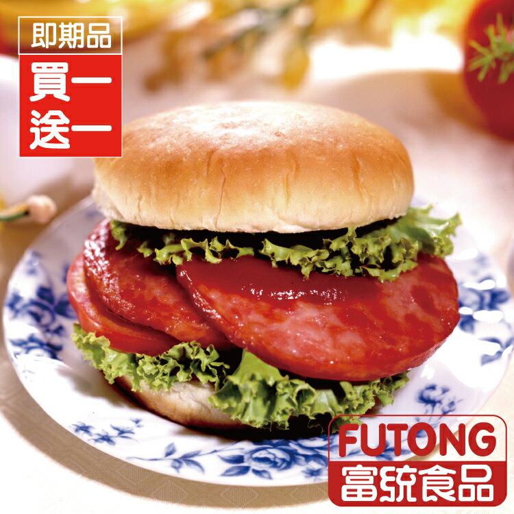 ~富統食品~即期品買一送一~中式香腸堡20片  包 效期:2017  8  24 ~平均1