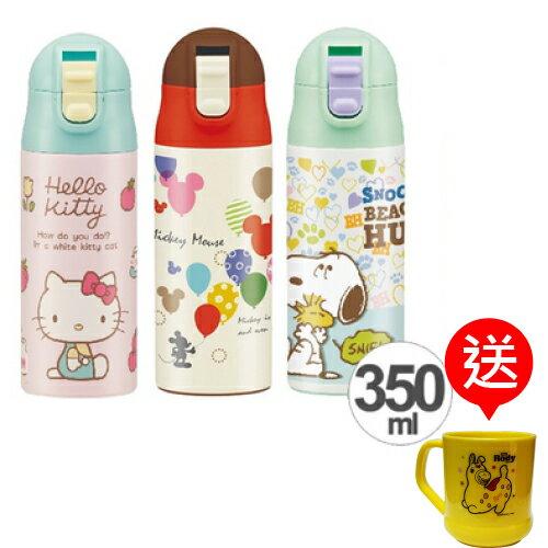 【限量送Rody水杯】【安琪兒】不鏽鋼輕量保冷水壺350ml (史奴比/Hello kitty/米奇)