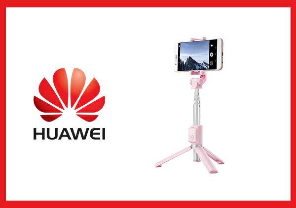 Mr ORIGINAL:HUAWEI華為榮耀honor原廠三腳架自拍杆粉紅_無線版(盒裝)