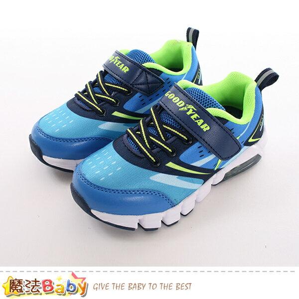 兒童運動鞋彈力緩震氣墊慢跑鞋魔法Baby~sa88206