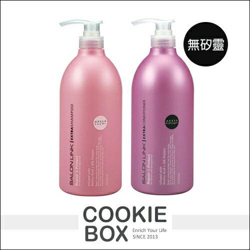 日本 熊野 修護 洗髮精 潤髮乳(乾性) 保濕型 無矽靈 1000ml 頭髮 柔順 受損髮 沙龍 *餅乾盒子*