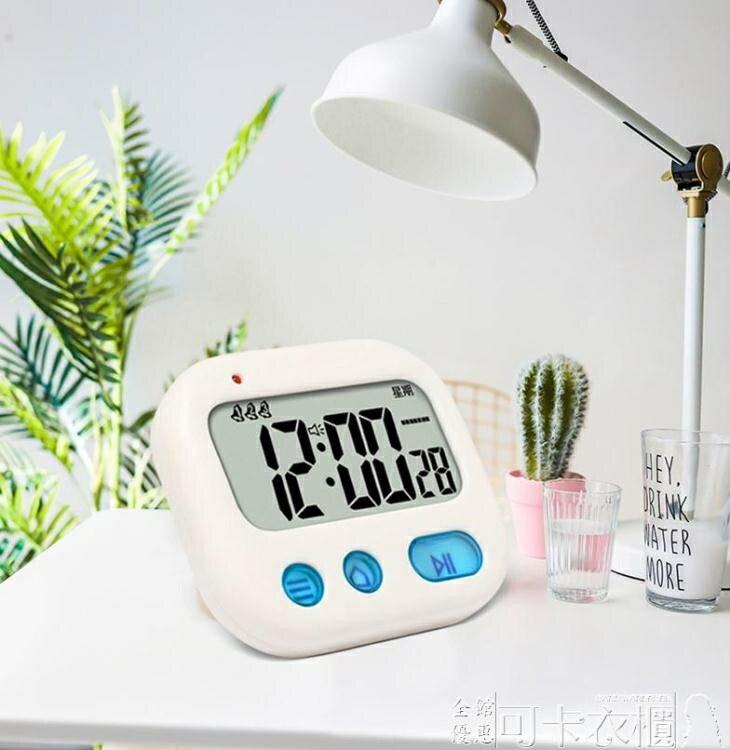 鬧鐘 鬧鐘震動學生宿舍靜音振動鐘夜燈自由多組鬧鈴可愛鬧鐘計時器 618購物節 0