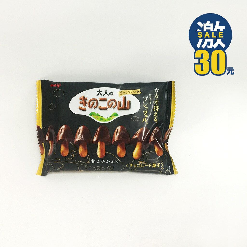 明治meiji 大人的香菇山巧克力餅乾 40g