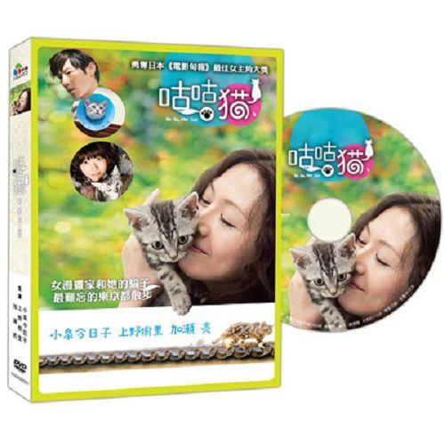 咕咕貓DVD小泉今日子
