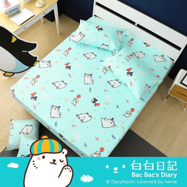 床包組雙人加大床包組白白日記-歡樂派對時光藍美國棉授權品牌[鴻宇]台灣製