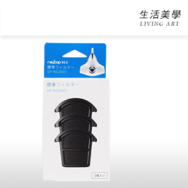 <br/><br/>  嘉頓國際 日本進口 RAYCOP【SP-RS2001】標準型 過濾網<br/><br/>