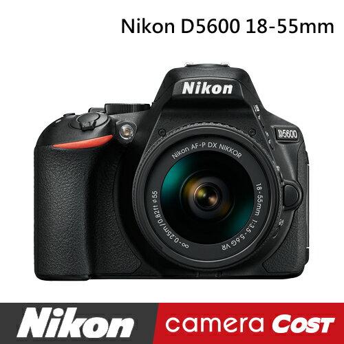 ★現貨免運★ 【64G記憶卡】Nikon D5600 + 18-55mm 公司貨 單眼數位相機 贈32G記憶卡+白金清潔組 登入贈 貼身防水背包 - 限時優惠好康折扣