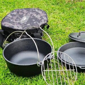 美麗大街【107051637】CAMPINGMOON鑄鐵鍋 加厚無塗層荷蘭鍋套鍋組 (男人的鍋)