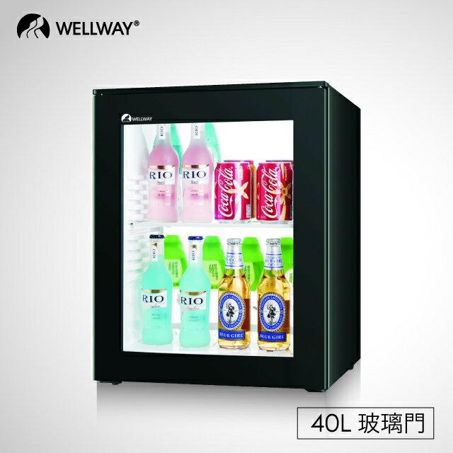 Wellway Minibar XC-40C玻璃門40公升/無聲0噪音/個人小冰箱/飲料專用/五星飯店指定使用 - 限時優惠好康折扣